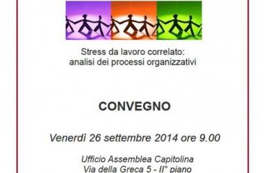 """Roma – Convegno  """"Salute Organizzativa, un bene (in) Comune"""""""