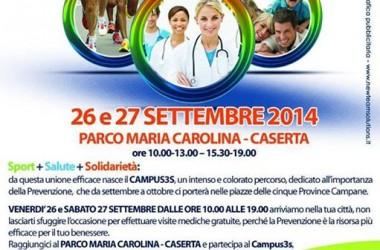 Campus 3S, e a Caserta, martedì alle 10,00 in Comune la presentazione