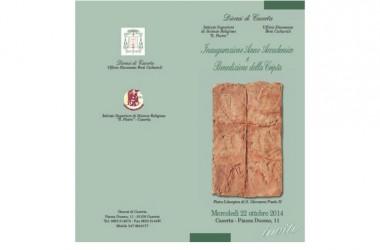 Caserta – Prolusione accademica del Cardinale Angelo Comastri, Vicario Generale di Sua Santità per la Città del Vaticano