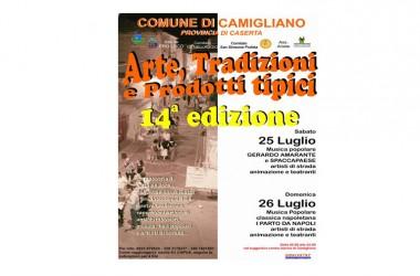 """""""Arte, Tradizioni e Prodotti Tipici"""": a Camigliano la XIV edizione"""
