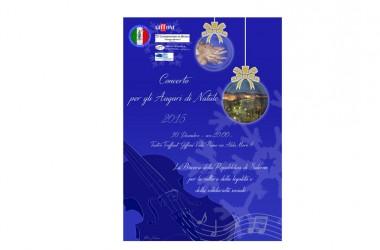Concerto per gli auguri di Natale, musica classica e solidarietà