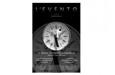 Independent Duel presenta L'EVENTO.  In sala il regista Lorenzo D'Amelio e il cast