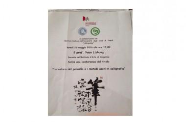 Manzoni e Internazionalizzazione:  lunedì la lectio magistralis di un docente e calligrafo cinese al liceo Manzoni