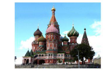 Buon Venerdì con: la Cattedrale di San Basilio, Mosca, Russia
