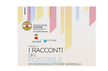 Dal 5 febbraio al PAN Palazzo delle Arti Napoli – I RACCONTI DEL POSSIBILE eccezionali storie normali