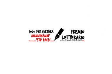 Proroga al 31/03/17 la scadenza del Concorso Letterario Solo per cultura: ammuinamm' stu paese!