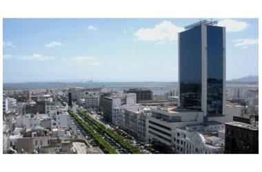 NUOVA TUNISIA, NUOVA VISIONE ECONOMICA