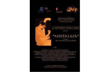 """Il """"Laboratorio Teatro Classico"""" del liceo """"Manzoni"""" presenta """"Nostalgia"""""""