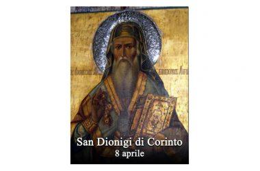 IL SANTO di oggi 8 aprile – San Dionigi di Corinto