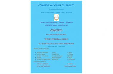 """Maddaloni, il Convitto Nazionale Statale """"Giordano Bruno"""" presenta nel suo Chiostro il CONCERTO per la giornata mondiale della Musica il 22 giugno 2018"""