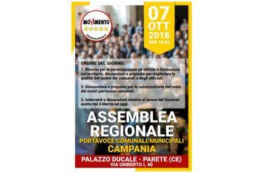 Movimento 5 stelle Campania, riunione regionale al Palazzo Ducale di Parete il prossimo 7 ottobre