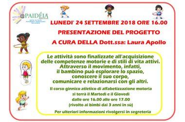"""""""Piccoli sportivi"""".  Istituto Paritario Paideia di Capua. Lunedì 24 settembre 2018 presentazione del progetto sportivo ."""