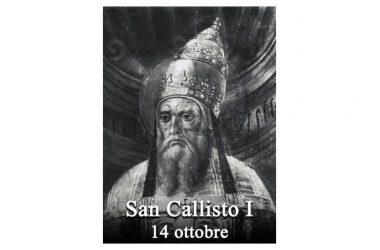 IL SANTO di oggi 14 Ottobre – San Callisto I
