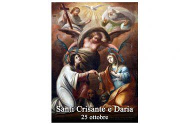 LE SANTE di oggi 25 Ottobre – Sante Crisante e Daria