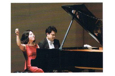 """Autunno Musicale, un """" duo"""" coreano al piano al Museo Archeologico di Maddaloni"""