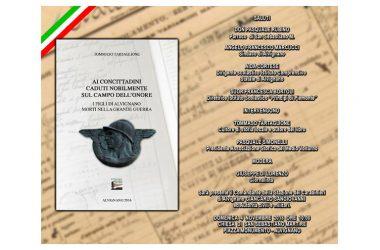 """Alvignano – Presentazione del libro: """" """"Ai concittadini caduti nobilmente sul campo dell'onore. I figli di Alvignano morti nella Grande Guerra"""" di Tommaso Tartaglione"""