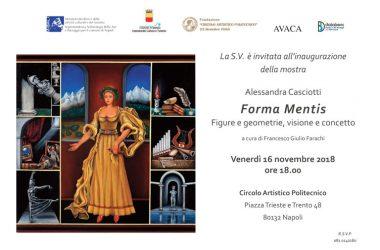 INCONTRO CON LA STAMPA E I MEDIA AL CIRCOLO ARTISTICO ALLE ORE 12 PER PRESENTARE LA MOSTRA DELL'ARTISTA ROMANA