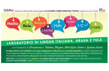 AL VIA, A CALVI RISORTA, I CORSI, COMPLETAMENTE GRATUITI, DI LINGUA ITALIANA, ARABA E FULA