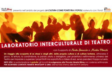 Laboratorio interculturale di Teatro gratuito e aperto a tutti a Calvi Risorta