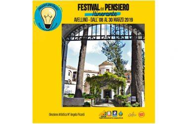 """Al via """"Pensieri Periferici – Festival del pensiero itinerante"""" dal 8 al 30 marzo -Avellino"""