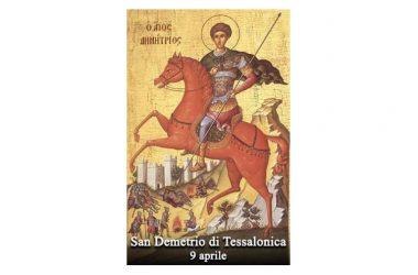 IL SANTO di oggi 9 Aprile San Demetrio di Tessalonica
