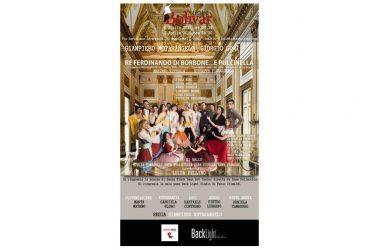 """""""Re Ferdinando di Borbone e Pulcinella"""" al Teatro Bolivar dal 6 al 7 aprile"""