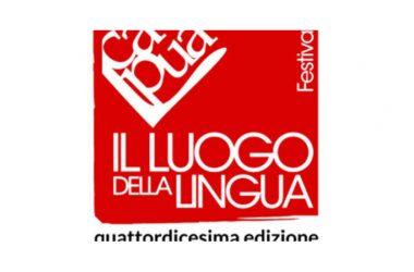 Al regista Saverio Costanzo il Premio Placito Capuano
