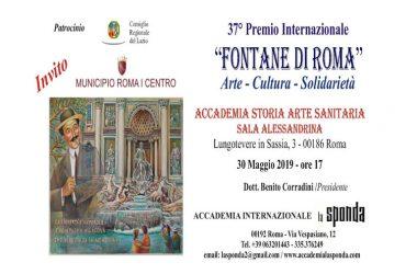 37°Premio Internazionale FONTANE DI ROMA – Roma, 30 maggio ore 17, Sala Alessandrina (Lungotevere in Sassia 3)a