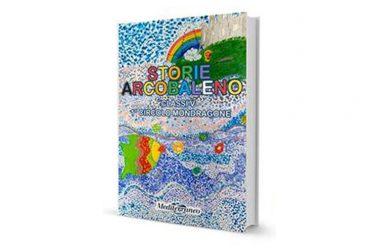 """Presentazione del libro """"Storie Arcobaleno"""" – Classi V 1° Circolo di Mondragone"""