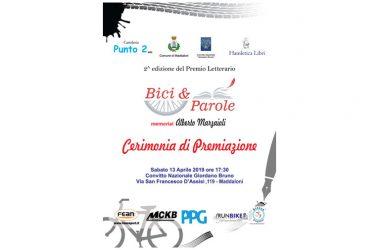 """2^ edizione del Premio Letterario """"Bici & Parole – Memorial Alberto Marzaioli"""""""