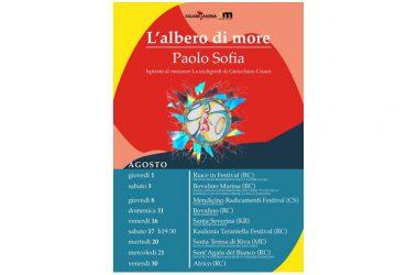"""""""L'albero di more Tour"""" di Paolo Sofia riparte da Riace – Festival delle migrazioni e delle culture locali"""