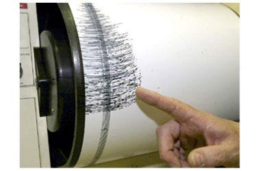 Scossa di terremoto in provincia di Caserta