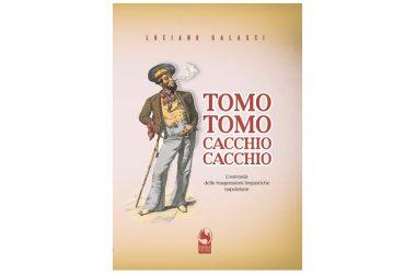 """Presentazione libro di Luciano Galassi """"Tomo tomo, cacchio cacchio"""""""