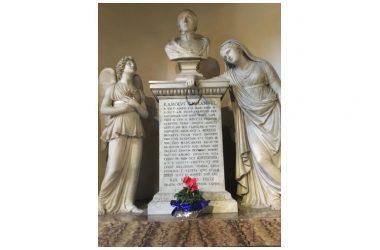 Commemorato Re Carlo Emanuele IV nel 200 anniversario del suo richiamo a Dio, nella Chiesa di Sant' Andrea al Quirinale