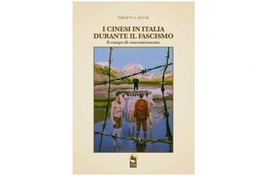 """Presentazione del libro """"I cinesi in Italia durante il fascismo"""" di Philip W.L. Kwok"""