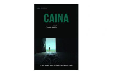 Stefano Amatucci e il cast di Caina al Duel Village – mercoledì 4 dicembre ore 21