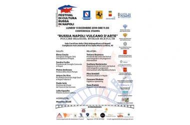 A Santa Maria La Nova la presentazione della prima edizione del   Festival di cultura russa in Napoli