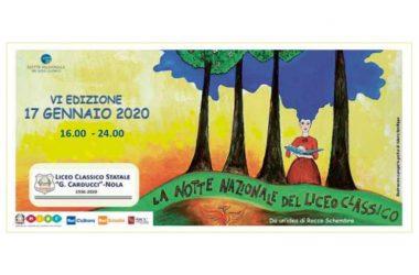 """17 Gennaio 2020 – Notte Nazionale del Liceo Classico al """"Carducci"""" di Nola"""