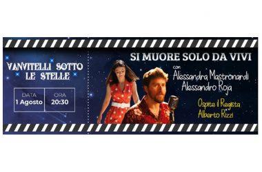 'Vanvitelli sotto le stelle', al via la rassegna di cinema all'aperto