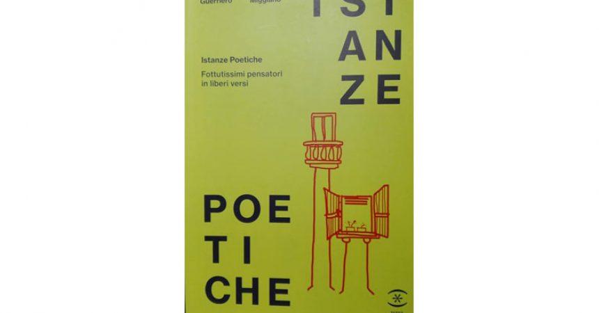Letteratitudini sposta l'incontro con Paolo Miggiano e Alessia Guerriero a data da destinarsi.