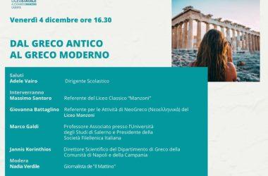 Al liceo Manzoni il Neogreco diventa curricolare: domani la presentazione su Campus Manzoni