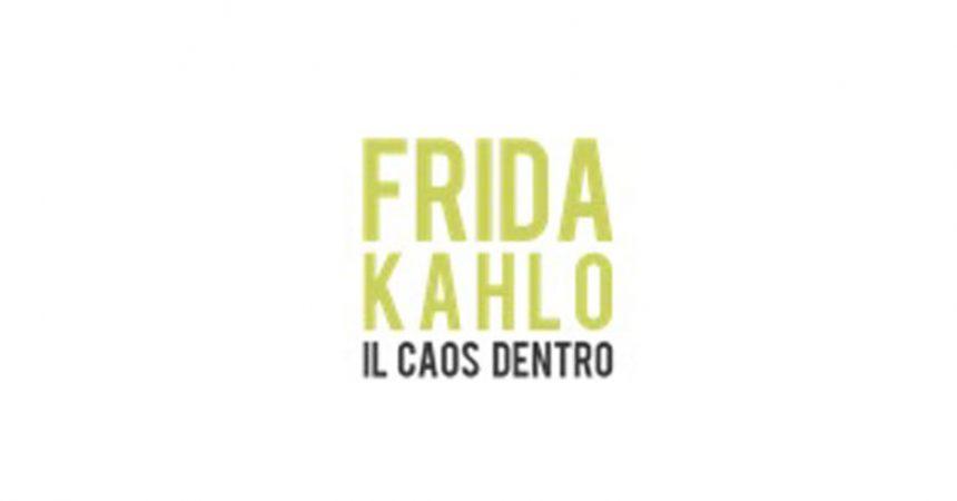 Napoli: la prima  mostra interattiva su Frida Kahlo