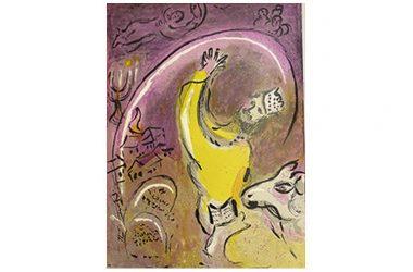 """A Catanzaro arriva la mostra """"Chagall. La Bibbia"""" – dal 23 maggio al 29 agosto 2021 – Complesso Monumentale del San Giovanni"""
