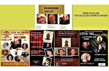 """PREMIO D'ECCELLENZA """"CITTA' DEL GALATEO – ANTONIO DE FERRARIIS"""", VIII EDIZIONE"""